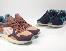 Onitsuka Tiger and Asics Desert Pack by Offspring